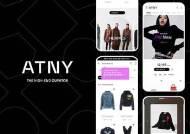 해외명품 플랫폼 '애트니' 40억원 규모 시리즈A 투자 유치