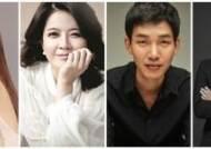 박주현, 첫 스크린 주연 '드라이브' 1일 크랭크인[공식]