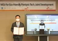 [경제브리핑]SKC, 日 밴처와 폐플라스틱 재활용 사업 진출