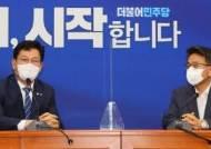 """이철희, 與 '투기 의혹' 탈당 조치에 """"깜짝 놀라…달라지려고 노력"""""""