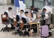 변이 바이러스 검출률 70%에서 1%대로 줄인 울산의 비밀