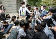 """강제징용 판결 뒤집혔지만…""""일본기업 자산 매각 예정대로"""""""