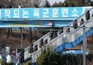 '군대가면 10만원' 서울시의회 재추진…지방선거 겨냥 선심정책?