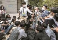 """위안부·징용 '두 개의 판결'…""""국제법 존중""""""""위헌"""" 엇갈린 평가"""