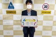 ㈜세상의모든아빠 오경환 대표, 어린이 교통안전 릴레이 챌린지 동참