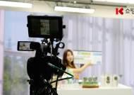 라방은 모바일만? 이젠 TV서도 한다…모바일·TV 동시 라방