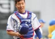 [현장 IS] 삼성 포수 강민호, 홈 태그 과정에서 목 부상…김민수와 교체