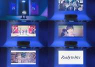 '18일 컴백' 세븐틴, 타이틀곡 이름은 'Ready to love'