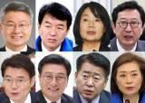 [사설] 민주당의 12명 탈당 권유, 철저한 조사로 이어져야