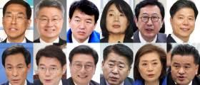 [사설] <!HS>민주당<!HE>의 12명 탈당 권유, 철저한 조사로 이어져야