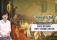 수원대, 한국형 온라인 공개강좌 인문학 강좌 연차평가 '매우 우수' 등급