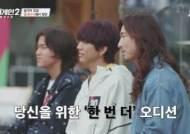 '싱어게인' 시즌2 확정, 참가자 모집 시작 [공식]
