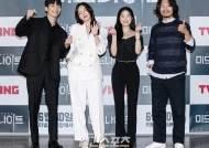 """'미드나이트' 김혜윤 """"진기주·위하준, 파스냄새로 알아봤다"""""""