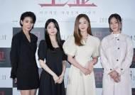 """[현장IS] """"공포퀸 되고 싶어"""" '여고괴담6' 김서형과 돌아온 전설적 시리즈 [종합]"""