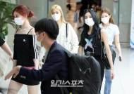 [포토] ITZY '제주 일정 마치고 김포 도착'