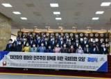 광주의 기억 이용선,북한의 기억 지성호, 미얀마로 뭉쳤다