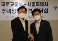 안전진단 통과된 서울 재건축 사면 조합원 될 수 없다