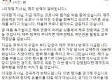 """원희룡, 이재명 제주 방문 자제 요청…""""코로나19 방역 절박"""""""
