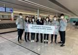 한국 카라테, <!HS>도쿄<!HE> <!HS>올림픽<!HE> 출전권 도전