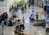 싱가포르·대만·괌·태국…이르면 7월부터 <!HS>단체<!HE>여행 가능해진다