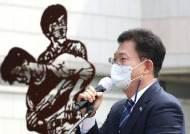"""송영길 """"우상호 탈당 권고, 마음이 찢어질 것 같다"""""""