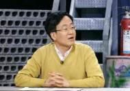 '재난탈출 생존왕' 박재성 숭실사이버대학교 교수, 갯벌 사고 생존법 알려