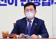 """與 3년 전엔 """"사법부 존중""""…이번 소송 각하엔 """"조선총독부"""""""