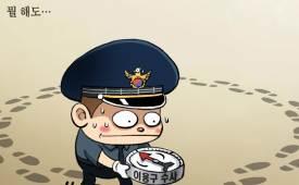 박용석 만평 6월 10일