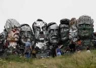 [이 시각]바이든부터 존슨까지 다 있네, 영국에 G7 정상들 '큰 바위 얼굴' 등장