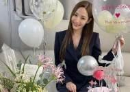 박민영, 청순 러블리 미모···자타공인 '비타민영'
