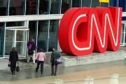 백악관·CNN·아마존 홈페이지 먹통된 원인은 클라우드 '업데이트 오류'