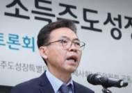 [단독]'서민 정부' 文의 배신...상위1% 빚 줄고 하위20% 증가