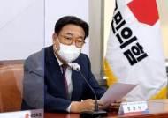 """정진석 """"윤석열 '장모 10원 한장' 발언 와전…큰 부담줘 미안"""""""