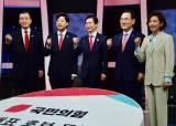 """""""이준석 돌풍"""" 국민의힘 전대 최종<!HS>투표율<!HE> 45.3%…역대 최고"""