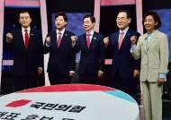 """""""이준석 돌풍"""" 국민의힘 전대 최종투표율 45.3%…역대 최고"""