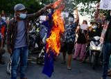<!HS>미얀마<!HE> 시민군의 반격…진압병력 80명 사망케한 포위작전