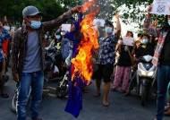 미얀마 시민군의 반격…진압병력 80명 사망케한 포위작전