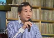 """""""본능적으로"""" 아재개그 툭툭…'엄중' 이낙연 이유있는 변신"""