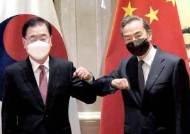 G7 정상회의 앞두고...'약한 고리' 韓 압박 나선 中