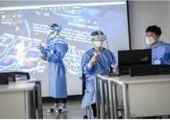 경희만의 'VR 해부학'교육 콘텐츠 개발 나선다
