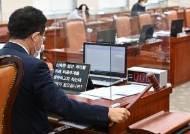 野 '옥상옥' 반발 퇴장···與 '국가교육위법' 상임위 단독 처리