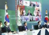 [사설] G7 참석하는 문재인 대통령의 과제