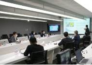 30대 그룹 ESG 위원은…'교·육·남(교수·60대·남성)'이 대세