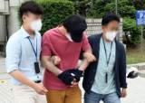 '서울역 묻지마 여성 폭행' 30대 항소심 징역 1년 6개월