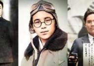 자안그룹 '리멤버 히어로즈' 캠페인…독립운동가 사진 복원 프로젝트 펼쳐