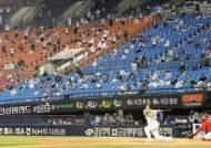 14일부터 수도권 야구장 관중 30%까지, 공연장 최대 4000명까지