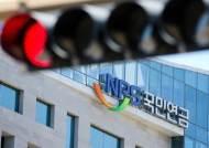 """국민연금, 세종 특공 의혹에 """"전국 지사 운영, 직원 순환근무"""" 해명"""