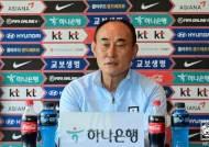 """가나전 앞둔 김학범 감독 """"28명 모두 체크, 핵심은 체력"""""""