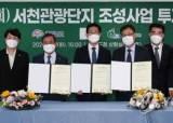 '부킹 전쟁' 그린피 뛴다네…충남 서천·내포에 잇따라 골프장