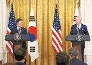 美에 끊어준 '대만해협 어음' 만기…G7행 文, 발걸음 무겁다 [뉴스원샷]